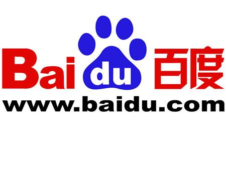 SEO in China, Part 1: Baidu