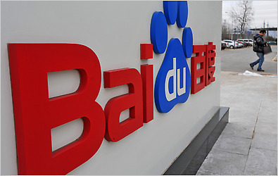 SEO in China, Part 2: Baidu Optimization