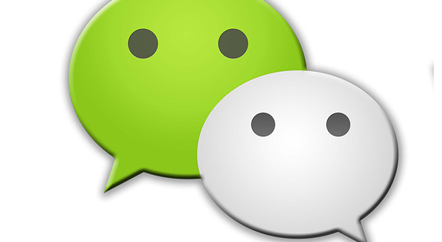 Inside WeChat