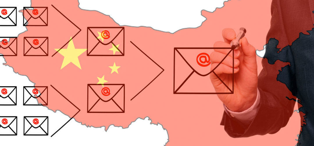 China Email Marketing and Chinese Anti-Spam Laws
