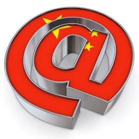 China email marketing, email marketing in China