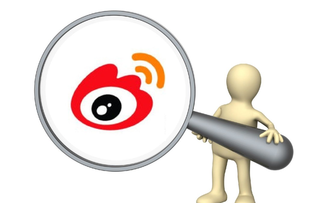 Most Effective Ways to Promote Your Brand on Weibo
