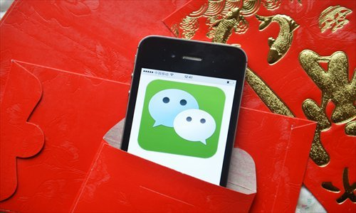 WeChat Official Account Tutorial