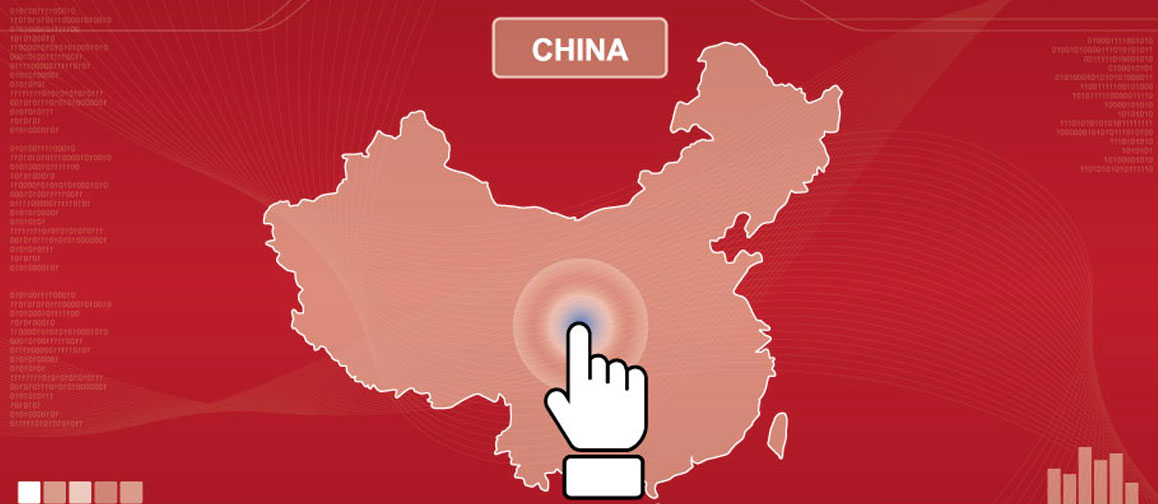 China Digital Marketing Campaign