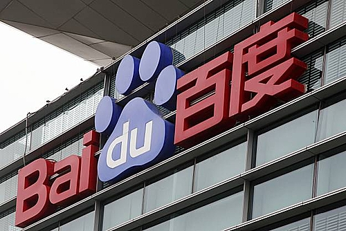 What is Really Behind Baidu's International Expansion