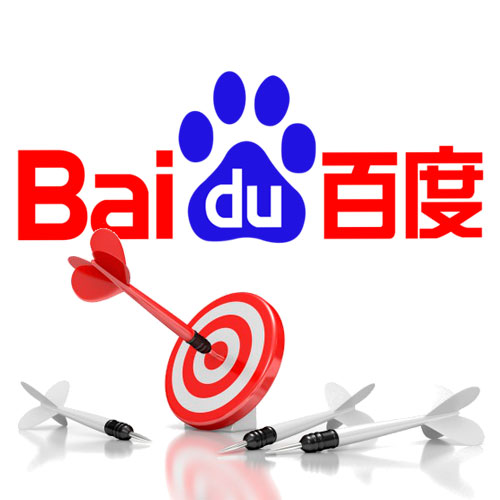 Sampi China Digital Advertising Baidu