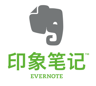 Successful China Marketing Strategies: Lessons from Evernote