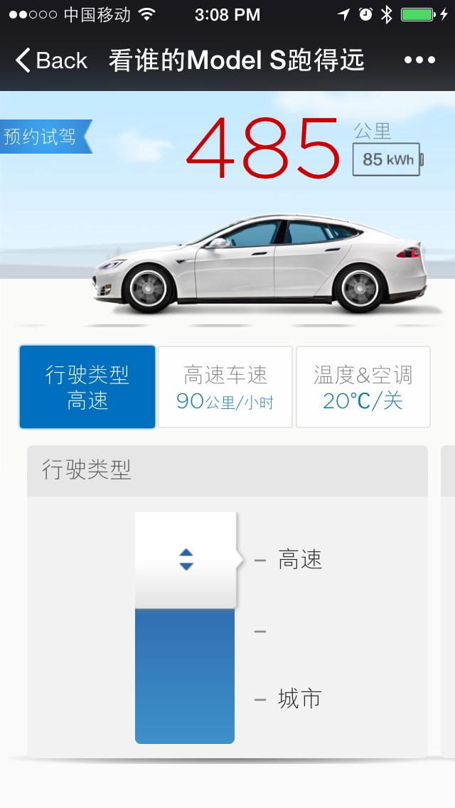 WeChat mini app