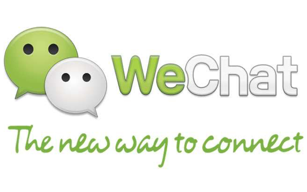 Creative Ways for Leveraging WeChat for Brand Marketing