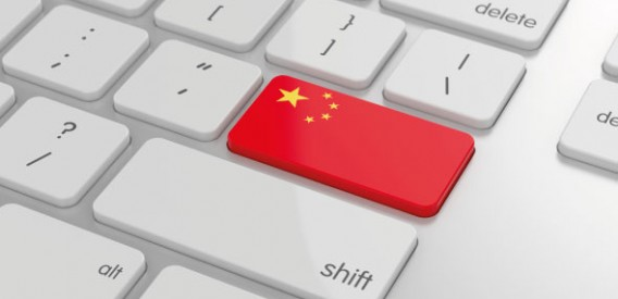 China Online Payment Statistics