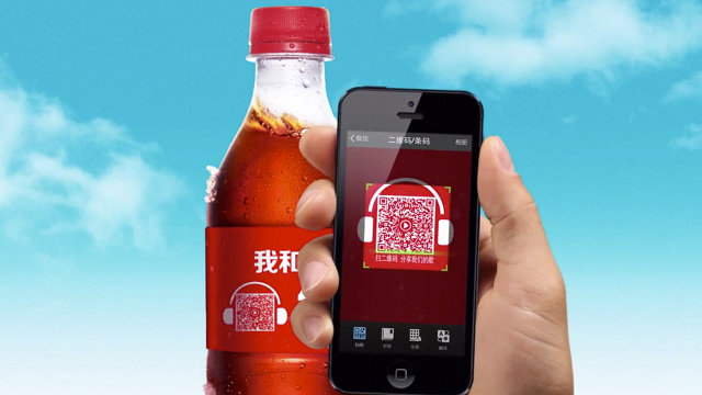 WeChat Marketing QR code on packaging