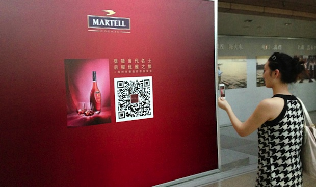 WeChat QR code marketing at events