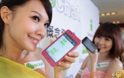 WeChat Marketing Part I: Getting Followers Organically