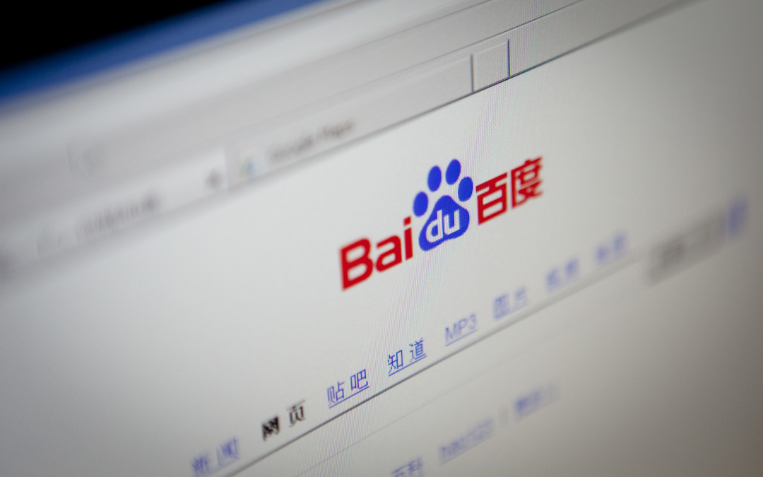 Baidu PPC – Tutorial, Part I: Keyword Planner