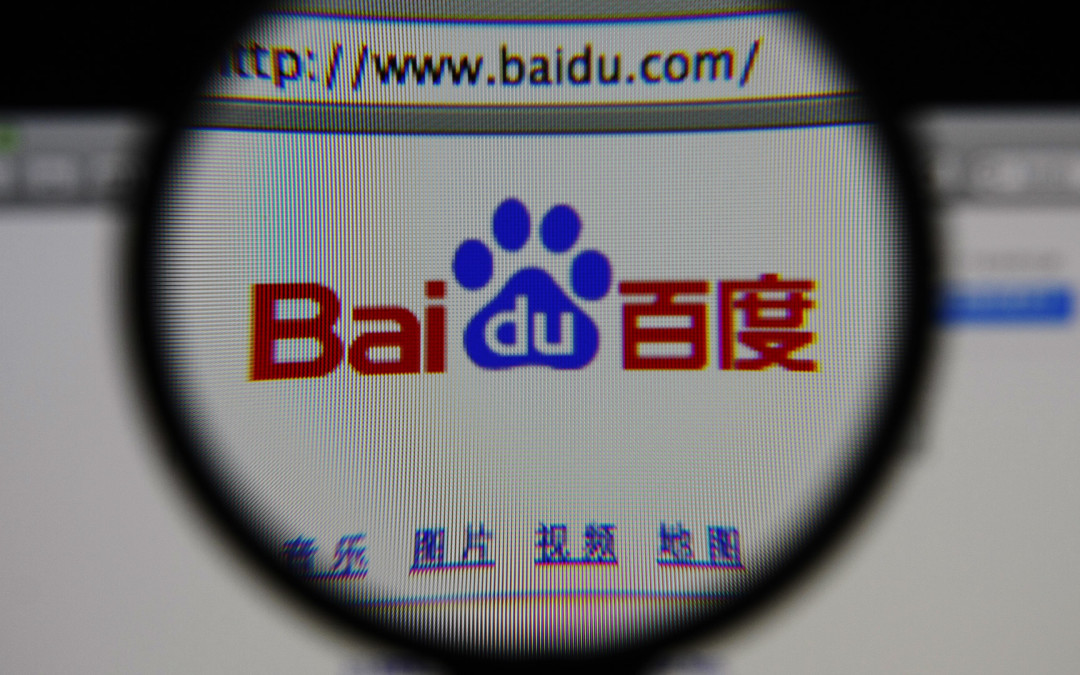 Baidu Ads with PPC – Tutorial, Part II: Baidu Ad Campaign Setup