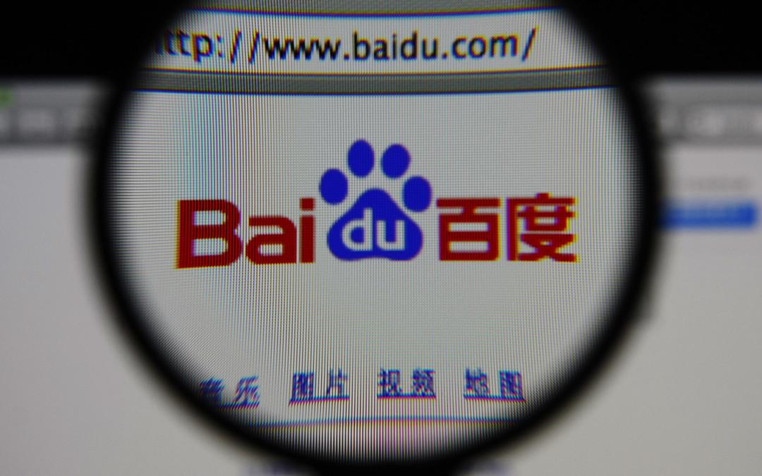 Baidu Ads with PPC – Tutorial, Part II: Baidu Ad Campaign Setup