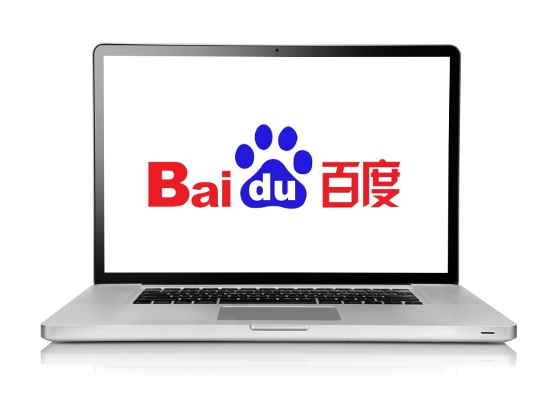 Competitive Research in China, Part I: Baidu Search