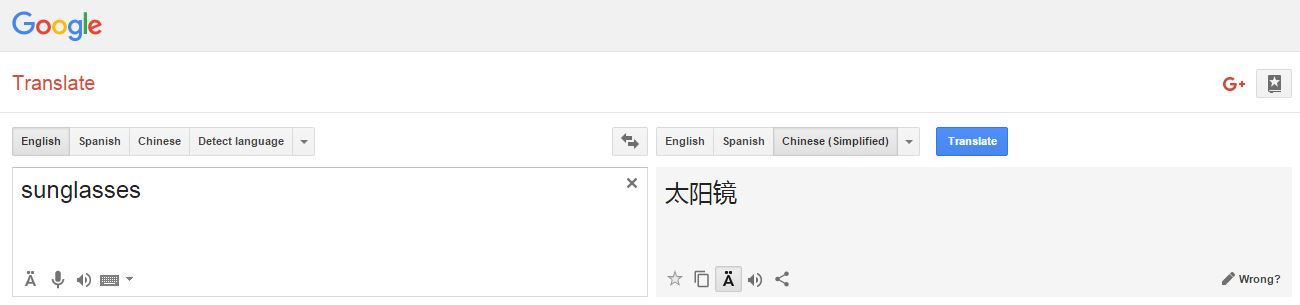 Baidu Search Google Translate Inaccurate