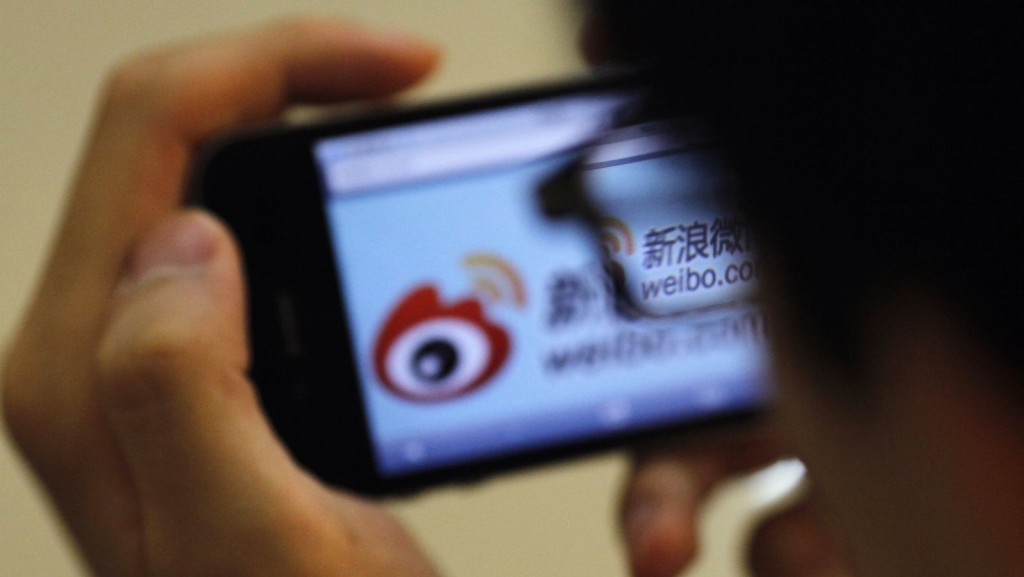 marketing on sina weibo mobile