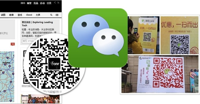 wechat marketing QR code