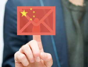 China email marketing, Chinese EDM, Email marketing campaign in China