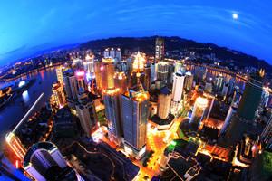 China top 5 emerging cities Chongqing