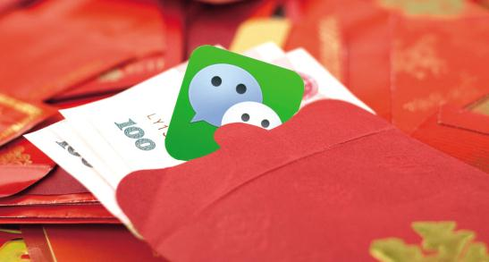 WeChat Lucky Money Craze in China