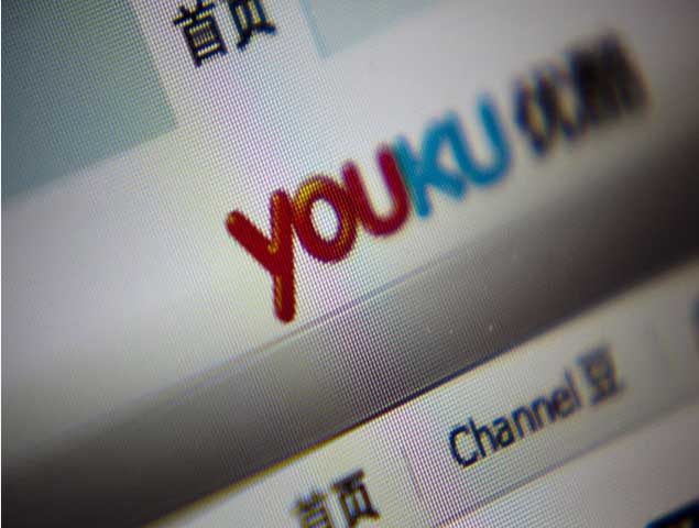 YouKu video, Chinese YouTube, YouKu advertising