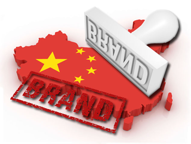 China advertising, Chinese brand, advertising in China