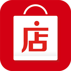 Chinese Mobile Stores: Ecommerce with WeChat Shop