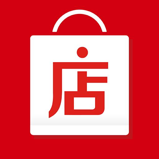WeChat Shop, WeChat ecommerce, WeiDian