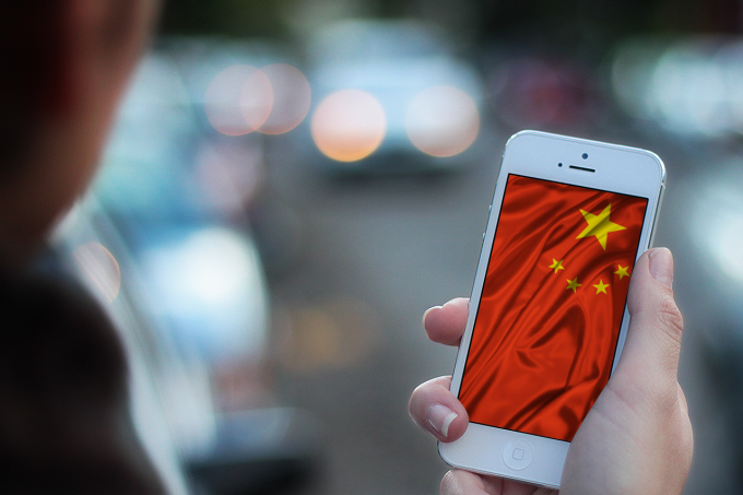 Chinese M-Commerce is Leading Asia Pacific