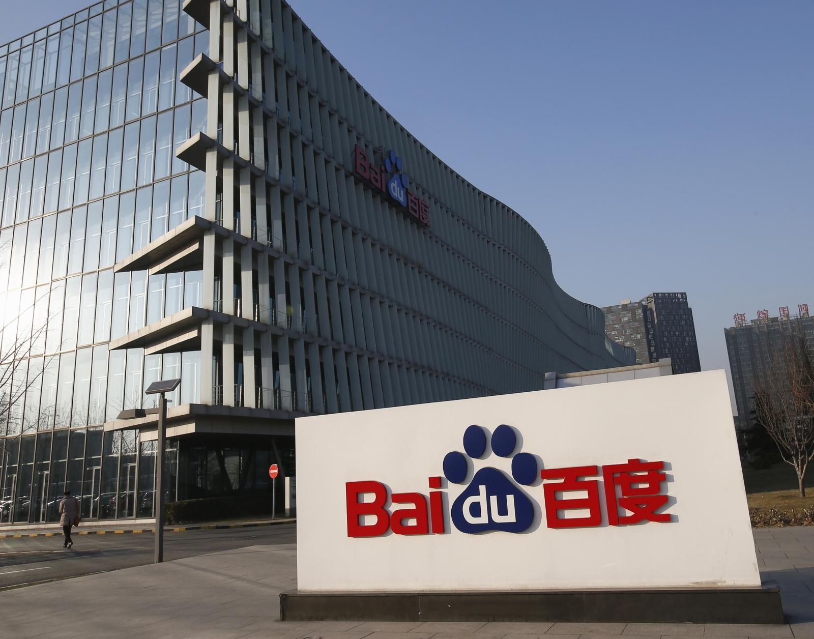 Baidu scandal effect