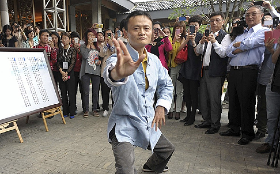 10 Interesting Facts About Alibaba S Founder Jack Ma Blog