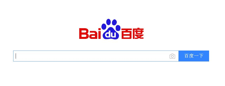 Overview of Baidu PPC Advertising, Best Practices