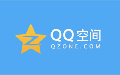 Overview of Chinese Social Media Marketing Channels, Part 1: QQ and Qzone Marketing
