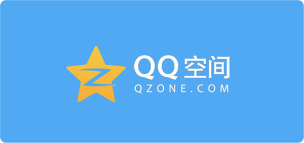 QQ and Qzone marketing