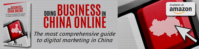 Doing Business in China online