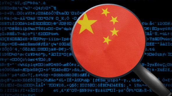 5 Takeaways From The Latest China Cybersecurity Law