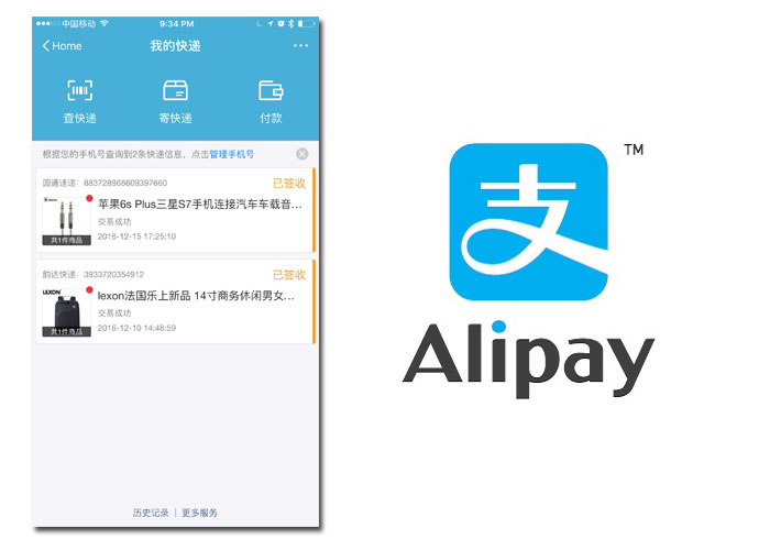 Taobao app features Alipay payment