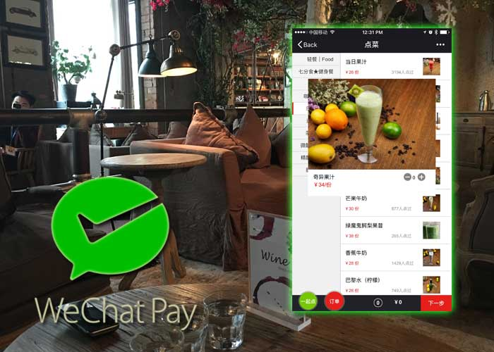 How WeChat App Is Changing Restaurant Business in China