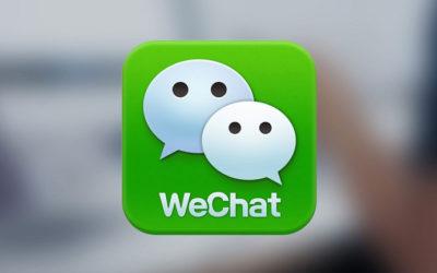 30 Ways of Getting WeChat Subscribers: Part II
