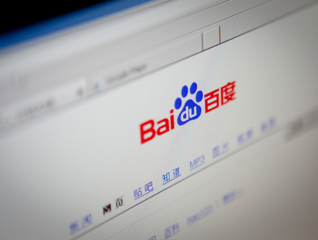China PPC, Baidu PPC, Baidu ads
