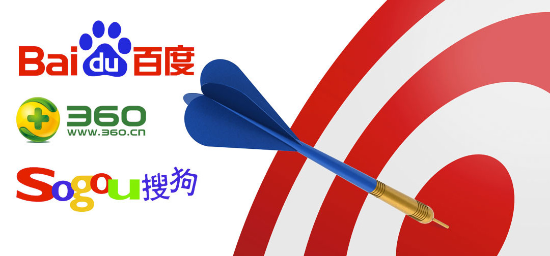 Overview of Advertising with Chinese Search Engines