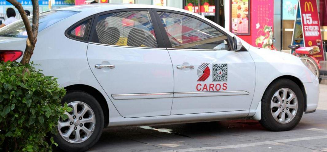 get WeChat followers QR code car, WeChat QR code