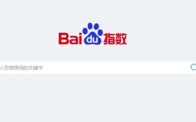 Basics of China Keyword Research: Baidu Index