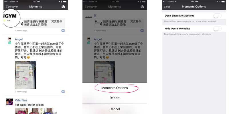 WeChat features moment privacy options