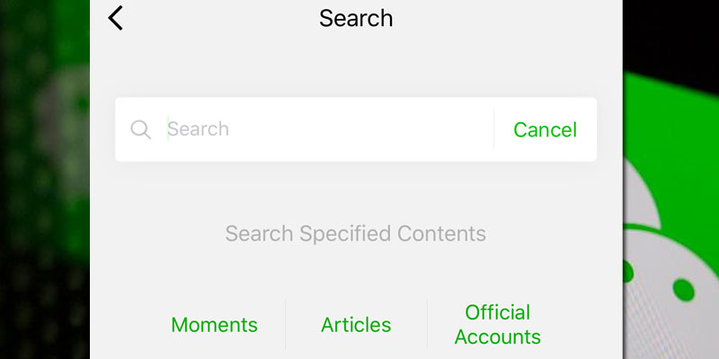 WeChat Search Function Expansion and What May Be Coming Next