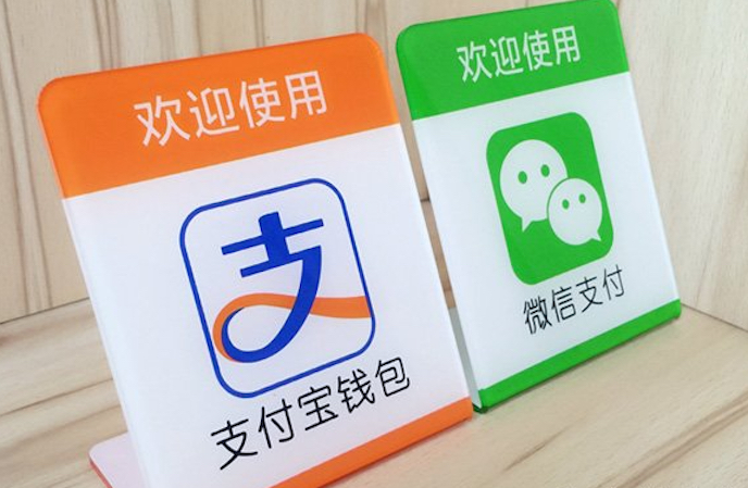 Chinese shared economy
