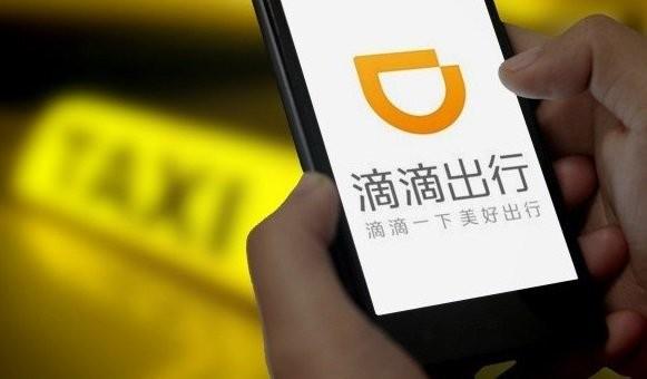 China sharing economy Didi